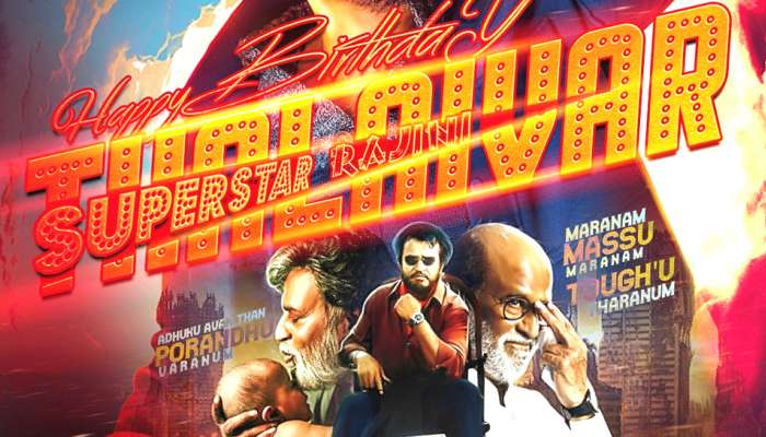 """ரஜினி-ன் 68-வது பிறந்தநாள்: """"Common DP"""" வெளியிட்ட கார்த்திக் சுப்பராஜ்...."""