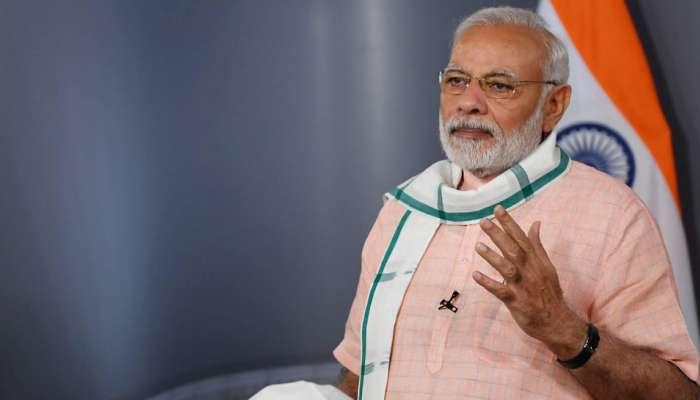 தேர்தல் முடிவு: மக்களின் தீர்ப்பை ஏற்பதாக பிரதமர் மோடி ட்வீட்...