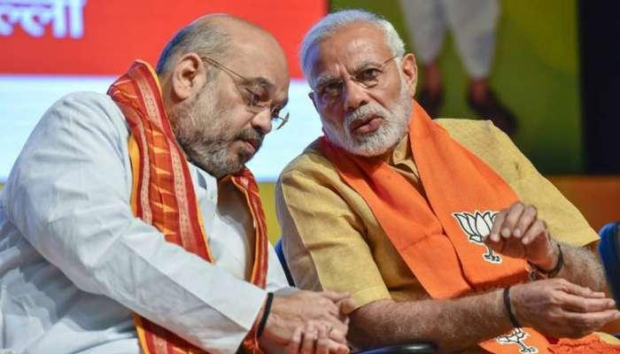 தேர்தல் முடிவில் BJPக்கு பின்னடைவு; MP-க்களுடன் மோடி ஆலோசனை....