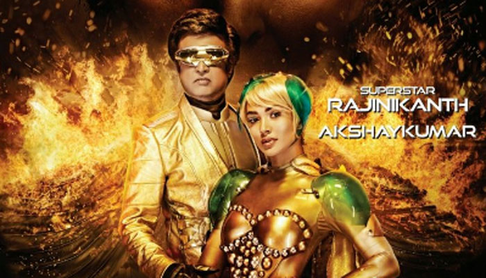 సౌదీలో విడుదల కానున్న తొలి దక్షిణ భారతీయ చిత్రం ఇదే