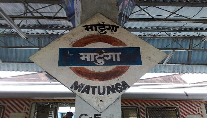 భారతీయ రైల్వేలో ఇదే తొలిసారి..!!