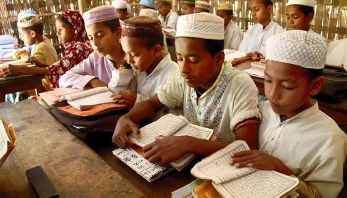 ఏపీలో అప్ గ్రేడింగ్ దిశగా 220 ఉర్దూ స్కూళ్లు