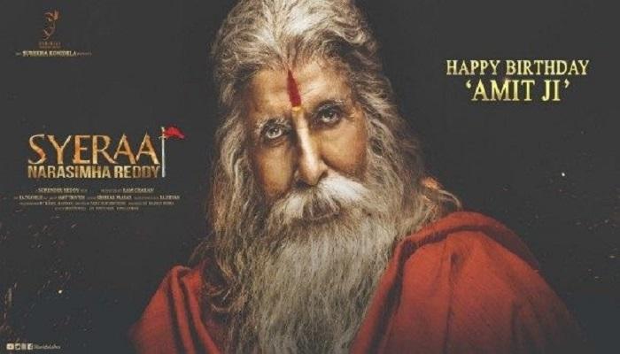 'సైరా' మూవీ; బిగ్ బి అమితాబ్ లుక్స్ రిలీజ్