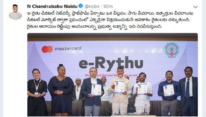 AP CM Chandrababu Naidu launches e-Rythu digital marketing Network