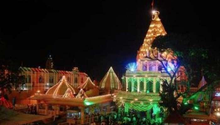 'నవంబర్ 9న ఉజ్జయినీ మహాకాళ్ ఆలయాన్ని పేల్చేస్తాం'