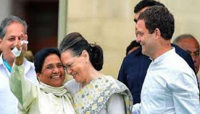 మాయా మద్దతు హస్తానికే..మధ్యప్రదేశ్లో కాంగ్రెస్ ప్రభుత్వ ఏర్పాటుకు లైన్ క్లియర్