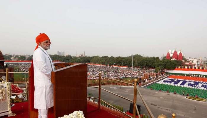 చిత్ర మాలిక: ఎర్రకోటపై జాతీయ జెండాను ఎగురవేసిన ప్రధాని మోదీ