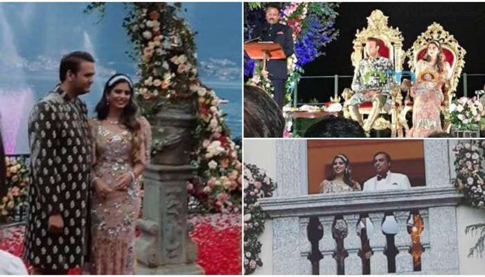 ఘనంగా ఇషా అంబానీ-ఆనంద్ పిరమల్ నిశ్చితార్థం
